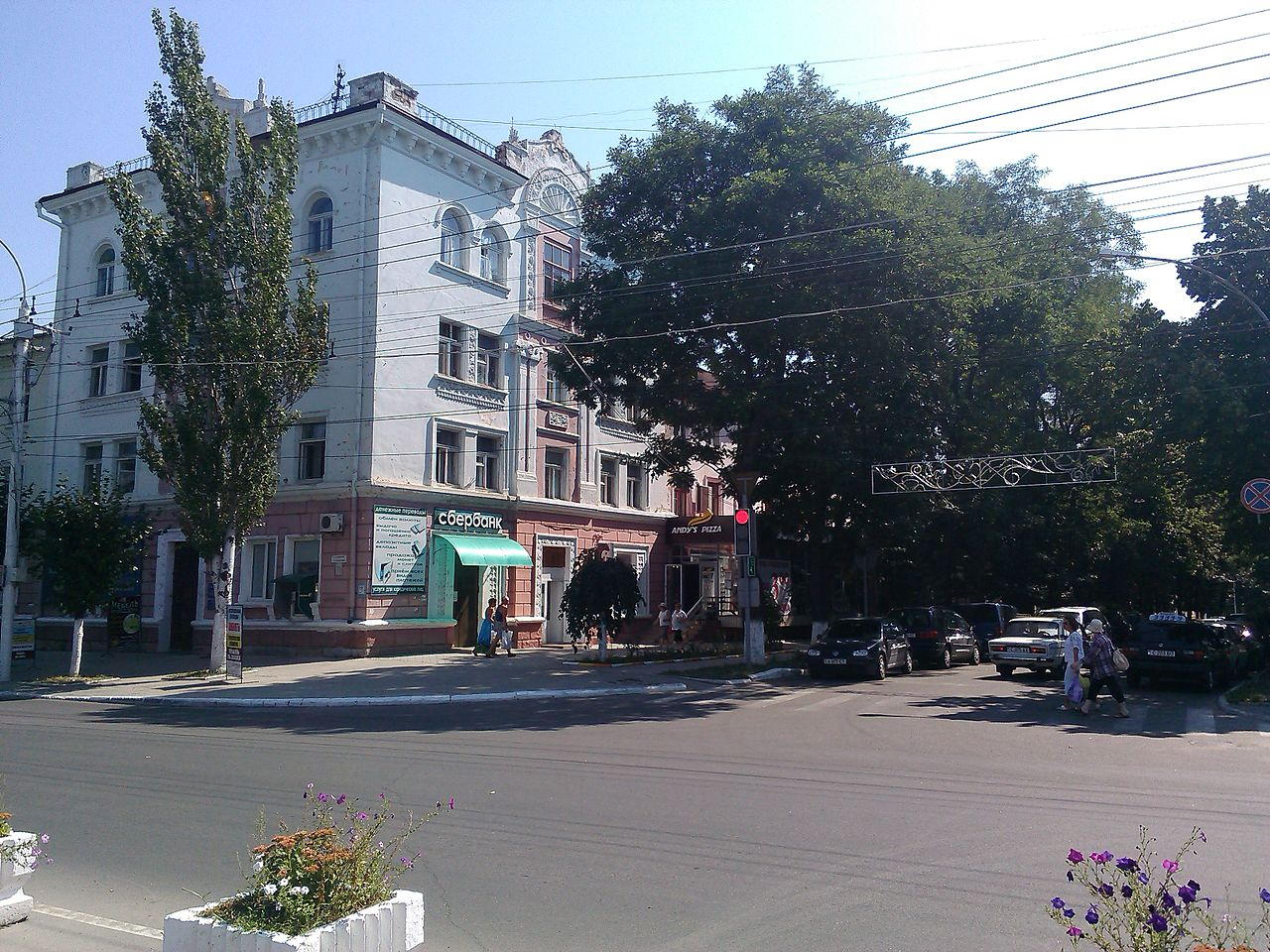 City Center  & Shopping Plaza Of Bender, Moldova